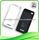 cheap backup battery for iphone4 suppliers & manufacturers & wholesalers