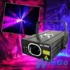 WG-D4001 red & blue laser beam show / laser show for stage light / laser disco