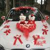 bear plush toy car decorartion