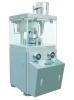 ZP9 ZP7 Rotary Tablet Press Machine