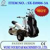 Luxury Design Cheap Electric Golf Cart SX-E0906