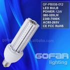 12w led lamp
