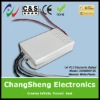1*1 PLC Down Light Electronic Ballast , CE, CS2026HP Series