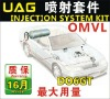 (OMVL)(ECU,reducer,injector,Switch,Map Sensor,pipe)D06GT,CNG/LPG Injection system kits