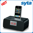 Portable mini speaker charger for Iphone,ipod with SD/USB/FM radio&arlarm clock
