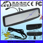 "RVM430B5 4.3"" 5 Video Inputs CE/FCC Digital Replacement TFT LCD car rearview mirror"