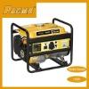 gasoline 0.7kw generator