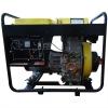 diesel generator set 5kw