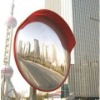 S-1581 Traffic Convex Mirror