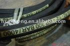 hydraulic hose SAE100 R1AT