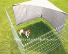 dog kennel/dog pen