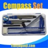 school matal bow compass set