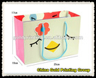 Sweet design gift packing bag printing