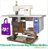 LSJ-01 Ultrasonic Non-woven Bag Making Machine