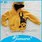 Animal pattern children cute korean jacket hoodie with cap