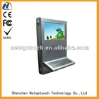 17 inch TFT LCD SAW information Kiosks