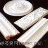 Blend Polyols for Wood Imitation
