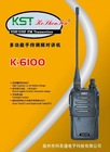 Hotel Handy Talkie with CE K6100