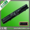 Replacement laptop battery for HP 4321