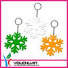 Practical Snowflake Silicone Key Chain for Gift
