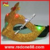 Masquerade party mask for Christmas
