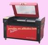 1280PSplit type laser cutting and engraving machine