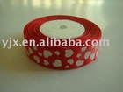 Heat shape printed ribbon