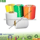 good polypropylene yarn for webbing ,rap ,recycle shopping bag