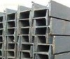 hot rolled H beam specification