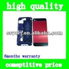 Back Brushed Aluminum Cover Housing For iphone5 red