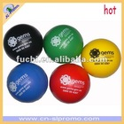 Yiwu PU Anti Squeeze Ball with Custom Logo For Promotion(EN71 Standard)