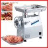 #32 Commercial Meat grinder