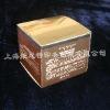 Printing Mirror Paper Box