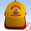 promotional embroidery cotton cap
