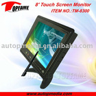 HTM-8300 8inch vga touchscreen monitor with pillow
