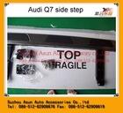 Q7 accessories for car aluminum OEM style