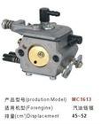 chainsaw carburetor MC1613