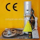 shutter door drives motors