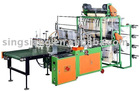 Servo Motor Driven 2 Layer (4,6,8-line) Bottom Sealing Bag Making Machine