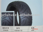 Motorcycle Parts/Motorcycle Tyre(130/60-10)