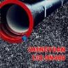 BS EN 545:2010 C30 DN400 Ductile Iron Pipe