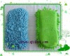 Rub chenille sponge block