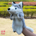 Plush Fox hand puppet