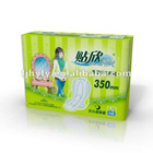 New type, bestselling, ultra-thin, sanitary towel