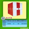 High-effective plansifter Machine
