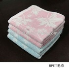 Rpet hot sale eco friendly comfortable towel
