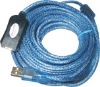 USB 2.0 AM TO AF extended cable 10m