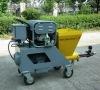 JP40-II cement plastering machine