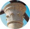 Roman Pillar Cap