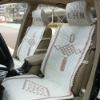 top grade chinese knot ice silk cushion ice silk car seat cover car seat seat cushion